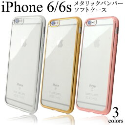 Iphone4 Tpuの通販専門店 携帯通販 Com