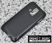 ブラックハードケース シンプル ディグノ スマホケース スマホカバー モバイル イー・モバイル