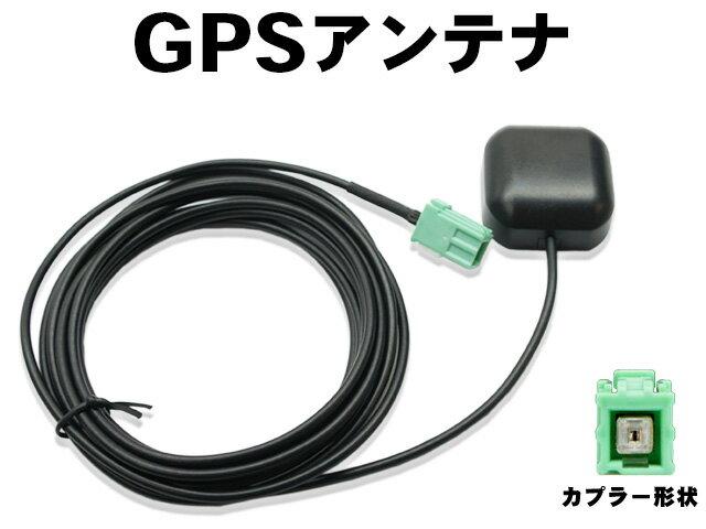 カーナビアクセサリー, アンテナ  GPS WG1-NHDN-W56G NHXT-W56D NDCN-W55 ND3T-W55 NDCN-D55 NDDA-W55
