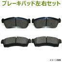 新品 トヨタ フロントブレーキパッド NAO材 左右4枚セット ★...