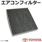 新品 トヨタ エアコンフィルター 活性炭入り カローラフィールダー サクシード 互換品 脱臭 自動車 エアコン 交換