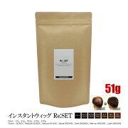 Re:SET(リセット)17g×3本入51g