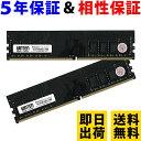 デスクトップPC用 メモリ 16GB(8GB×2枚) PC4-21300(DDR4 2666) WT-LD2666-D16GB【相性保証 製品5年保証 送料無料 即日出荷】DDR4 SDRAM DIMM Dual 内蔵メモリー 増設メモリー 5621 - WINTEN 楽天市場店