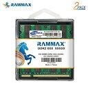 2989 RAMMAX RM-SD800-D4GB (2GB...