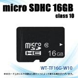 5004 Winten WT-TF16G-W10 Micro SDカード 16GB class10【メール便のみ!送料無料】