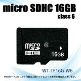 5004 Winten WT-TF16G-W6 Micro SDカード 16GB class6【メール便のみ!送料無料】