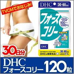 マイペースダイエットあせらずじっくりイキイキ生活サポート2781 売り上げ個数2300万個突破☆DH...