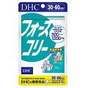2781【賞味期限2021/7】DHC フォースコリー 30...