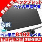 5052 HUION H640P 8192レベル筆圧感知 初の充電不要ペン、OSU用超薄型ペンタブレット pen tablet フイオン