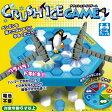 4758 友愛玩具製 クラッシュアイスゲーム TY-0185 パーティ ファミリー プレゼント