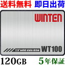 SSD 120GB【送料無料 即日出荷 3年保証】安心のWi...