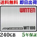 SSD 240GB【5年保証 即日出荷 送料無料 スペーサー付】WT100-SSD-240GB SATA3 6Gbps 3D NANDフラッシュ搭載 デスクトップパソコン、ノートパソコンにも使える2.5インチ エラー訂正機能 省電力 衝撃に強い 2.5inch 内蔵型SSD 5585・・・