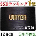 SSD 128GB【5年保証 即日出荷 送料無料 スペーサー付】WT200-SSD-128GB SATA3 6Gbps 3D NANDフラッシュ搭載 デスクトップパソコン、ノートパソコンにも使える2.5インチ エラー訂正機能 省電力 衝撃に強い 2.5inch 内蔵型SSD 5588・・・
