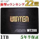SSD 大容量 1TB【5年保証 即日出荷 送料無料 スペーサー付】WT200-SSD-1TB SATA3 6Gbps 3D NANDフラッシュ搭載 デスクトップパソコン、ノートパソコン、PS4にも使える2.5インチ エラー訂正機能 省電力 衝撃に強い 2.5inch 内蔵型SSD 5591・・・