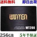 SSD 256GB【5年保証 即日出荷 送料無料 スペーサー付】WT200-SSD-256GB SATA3 6Gbps 3D NANDフラッシュ搭載 デスクトップパソコン、ノートパソコン、PS4にも使える2.5インチ エラー訂正機能 省電力 衝撃に強い 2.5inch 内蔵型SSD 5589・・・