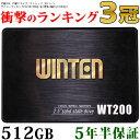 製品仕様 型番 WT200-SSD-512GB ブランド WINTEN 容量 512GB 本体サイズ 100x69x7(mm) 本体重量 33.4g 規格 2.5インチ 転送速度 読取最大550MB/s、書込最大490MB/s インターフェース SATA3 6GB/s 付属品 本体、スペーサー、マニュアル(保証書付) 保証期間 5年間