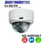 AHD933M-F画像