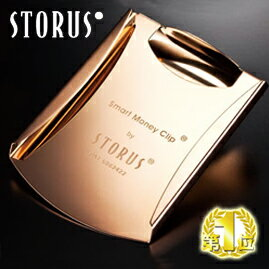 STORUS ストラス スマートマネークリップ メンズ 限定カラー ミニ財布【名入れギフト無料】