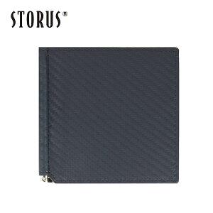 STORUS ストラス レザースマートマネークリップ カーボンレザー メンズ ブラック 二つ折りタイプ 薄い財布