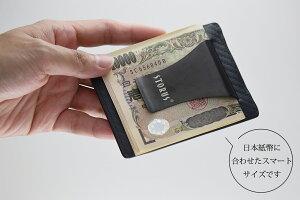 革マネークリップカード
