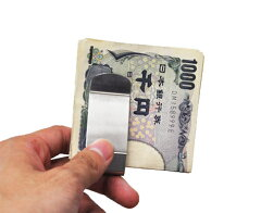 【ぽっきり全色1000円ネコポス送料込み】マネークリップ E-Clip【名入れ可能】【黒化粧箱入り】