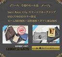【ネーム刻印&送料無料】世界で一番売れているマネークリップ お洒落で実用的 プレゼント用に...