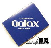 ギャラックス(GALAX)クリーニングペーパー