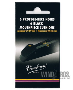 バンドレン マウスピース パッチ 6枚入り 0.80mm(黒)