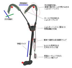 【新製品】 サックス用ストラップ サックスホルダー