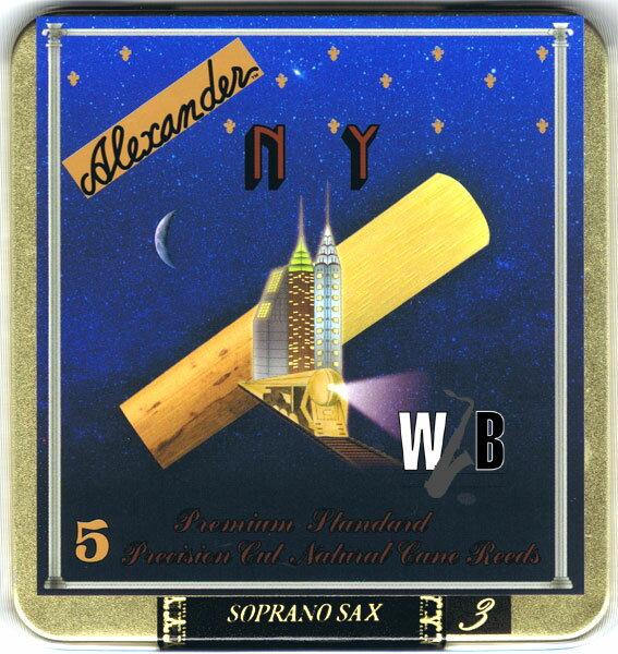 木管楽器用アクセサリー・パーツ, リード  NY 5