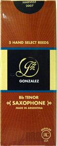 テナーサックス用リードGONZALEZ(ゴンザレス)レギュラーカット
