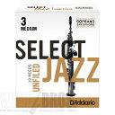 ソプラノサックス用リード リコ(RICO) ジャズセレクト(Jazz Select)アンファイルドカット