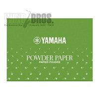 【新製品】ヤマハパウダーペーパーPP3