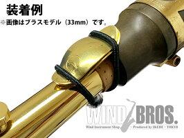 lefreQue(リーフレック)SolidSilver(銀製)33mm