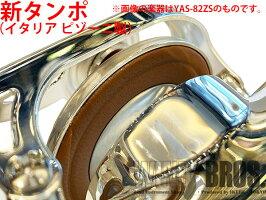 【旧仕様特価】テナーサックスYAMAHAヤマハYTS-82Z【送料無料】