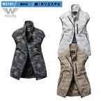 [WinDo] 空調服 服のみ, ベスト, ポリ65%綿35%, ドットカモフラ柄, 丈夫な薄さ, 激涼の通風性, 楽らく電池操作, W3191