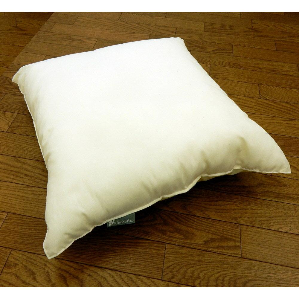 送料無料 洗えるクッション 防ダニ サイズ45×45cm 帝人マイティトップ 2 日本製 防ダニ 抗菌防臭 丸洗いOK 洗える布団 正方形 アトピー アレルギー対策 ウインドバード 寝具の匠  WB065