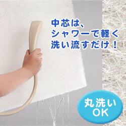 洗える敷ふとんブレスエアー