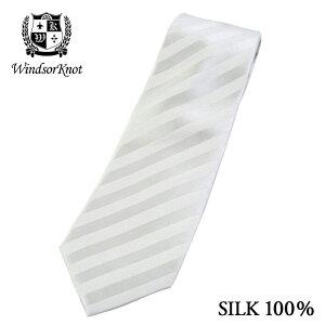 【送料無料】(ウィンザーノット) Windsorknot Herringbone&stripe2 シルバーグレイ ヘリンボーン&ストライプ 織り無地 フォーマルタイ Silver gray|結婚式 ネクタイ ブランド おしゃれ プレゼント メンズ 男性 ワイシャツ ギフト 高級 かっこいい