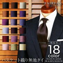 Scott 衣類 スーツ Allan Mens Striped Necktie - Navy Blue and Red Mens Tie