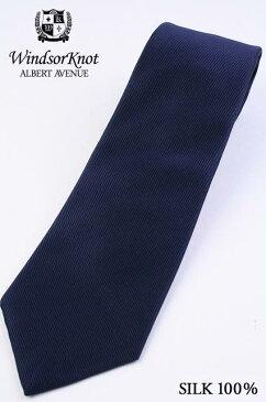 【送料無料】(アルバートアベニュー) Albert Avenue Edward ロイヤルネイビー レップ織 ソリッドタイ Royal Navy |ネクタイ ブランド おしゃれ プレゼント メンズ 男性 ワイシャツ ギフト 高級 かっこいい