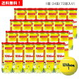 ウイルソン [wilson] テニスボール チャンピオンシップエクストラデューティー 1箱(1缶3球入り/24缶/72球/※6ダース)※練習球(ITF公認球)
