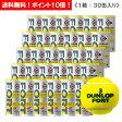 ダンロップ [DUNLOP] フォート 1箱(1缶2球入/30缶/60球※5ダース)
