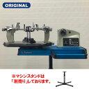 トアルソン ストリングマシン(1502122W)ウインザーオリジナル[TOALSON] ※スタンドは別売りです。