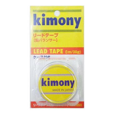 キモニー リードテープ(KBN260)(12mm×1m=30g入り)