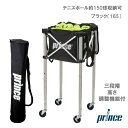 プリンス [prince] ボールカゴ PL065 ボールバスケット ブラック(三段階高さ調整機能ロックピンキャスター付)