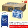 【キャンペーン】ポカリスエット10L用粉末(10袋入り)3箱セット