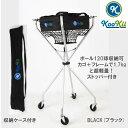 クッキー [kookii] 軽量折畳式キャスター付きボールキャリー(SPJ-001 ブラック)