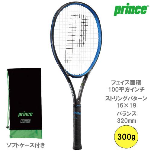 プリンス[prince]ラケット HARRIER PRO 100 XR-M 300g(7TJ025)※スマートテニスセンサー対応品:ウインザーラケット
