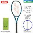 ヨネックス [YONEX] 硬式ラケット EZONE DR 100(EZD100 188カラー)※スマートテニスセンサー対応品